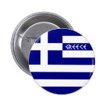 Grecia Pins