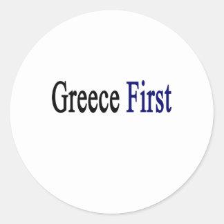 Grecia primero pegatina redonda