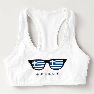 Grecia sombrea el sujetador de los deportes del bra deportivo