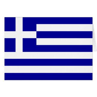 Grecia Tarjetas