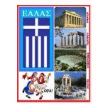 GRECIA TARJETA POSTAL