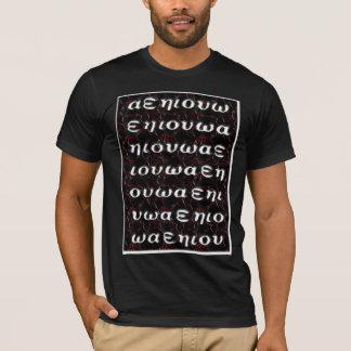 grecian word amulet T-Shirt