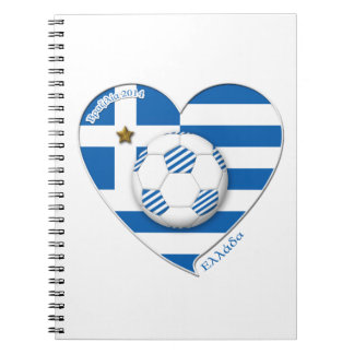 "Greece "" ΕΛΛΆΔΑ"" Soccer Team. Fútbol Grecia 2014 Libreta"