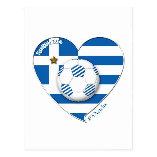 "Greece "" ΕΛΛΆΔΑ"" Soccer Team. Fútbol Grecia 2014 Postal"