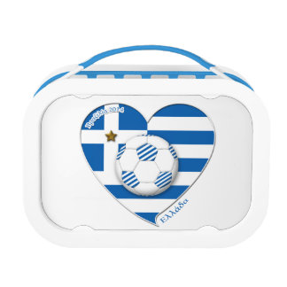 "Greece ""ΕΛΛΆΔΑ"" Soccer Team. Soccer Greece 2014 Lunch Box"
