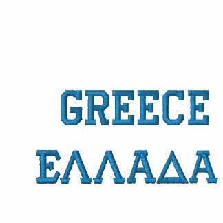 Greece ελλαδα polo