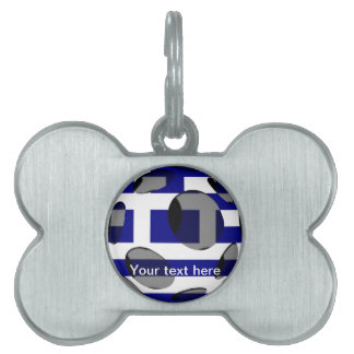 Greece #1 pet name tag