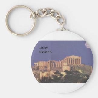 Greece Athens Akropolis Parthenon (St.K) Basic Round Button Keychain