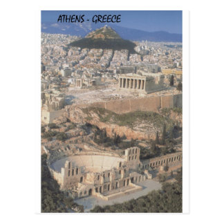 Greece Athens herodion Parthenon (St.K.) Postcard