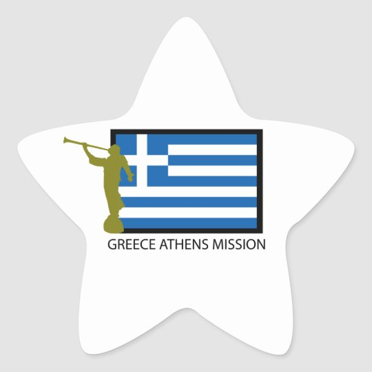 GREECE ATHENS MISSION LDS CTR STAR STICKER