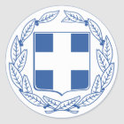 Greece Coat of arms GR Classic Round Sticker