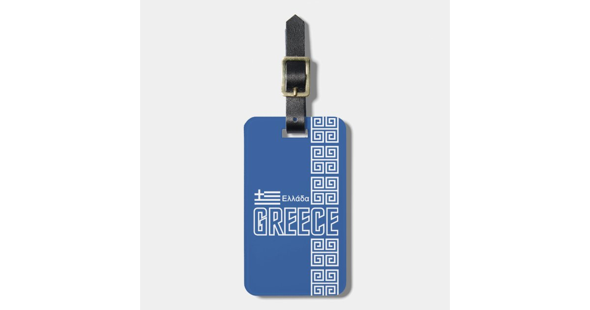 Greece Custom Luggage Tag Zazzle Com