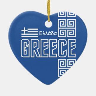 GREECE custom ornament