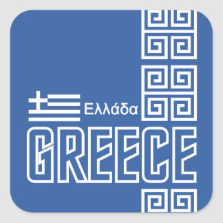 GREECE custom stickers