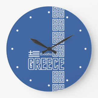 GREECE custom wall clocks