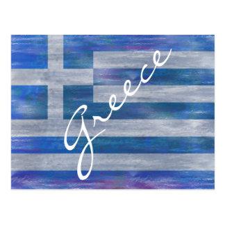 Greece distressed Greek flag Postcard