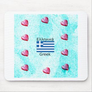 Greece Flag And Language Design Mouse Pad