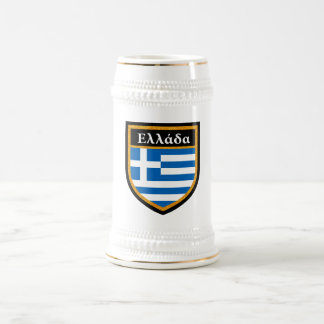 Greece Flag Beer Stein
