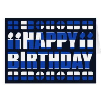 Greece Flag Birthday Card