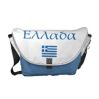 Greece + Flag Courier Bags