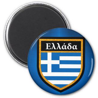 Greece Flag Magnet