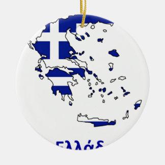 Greece Flag Ornaments  Keepsake Ornaments  Zazzle