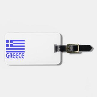Greece Flag & Name Travel Bag Tag