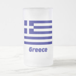 Greece Flag with Name Frosted Glass Beer Mug