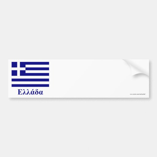 Greece Flag with Name in Greek Car Bumper Sticker