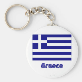 Greece Flag with Name Keychain