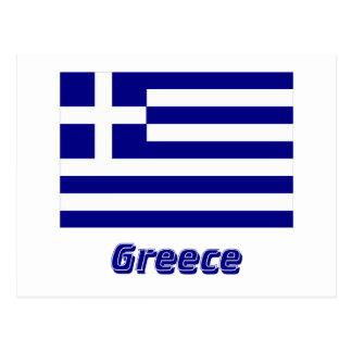 Greece Flag with Name Postcard