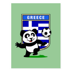Postcard with Greece Football Panda design