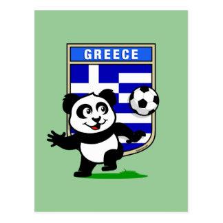 Greece Football Panda Postcard