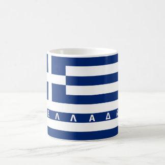 greece greek flag country ellada text name coffee mug