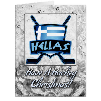 Greece Greek Hockey Christmas Card