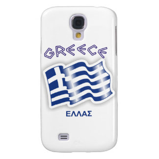 Greece - Greek waving flag Samsung Galaxy S4 Cover