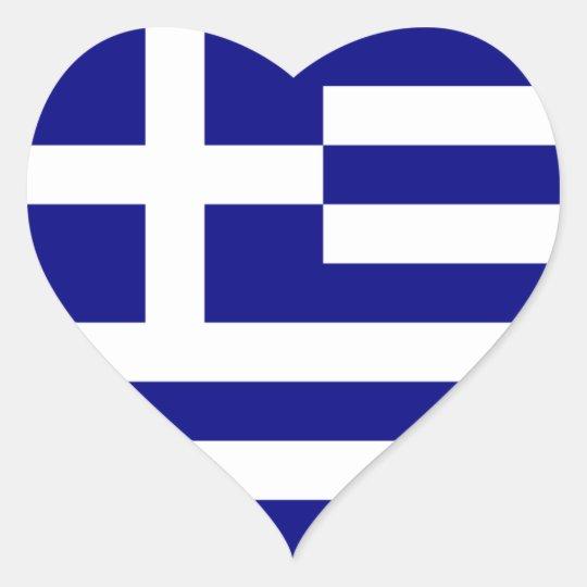 greece heart sticker