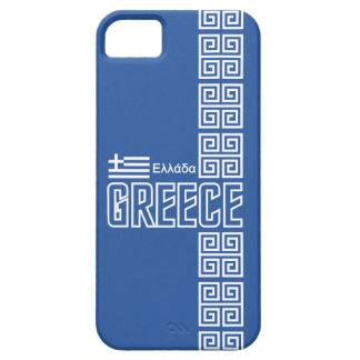 Greece iPhone 5 Case-Mate, customizable iPhone 5 Covers