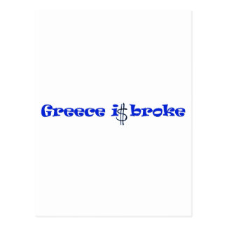 Greece is broke postcard