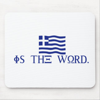 Greece is the word mouse pad