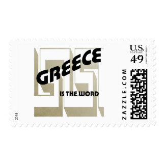GREECE IS THE WORD STAMP