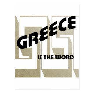 GREECE IS THE WORD POSTCARD