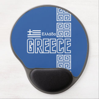GREECE mousepad Gel Mouse Pad