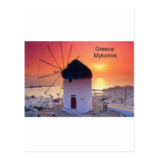 Greece Mykonos Sunset (St.K) Postcard