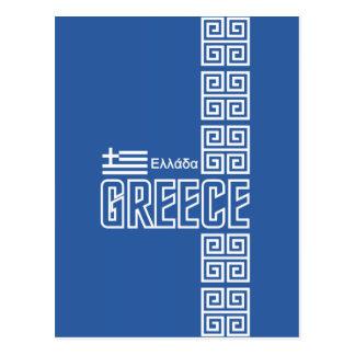 Greece postcard customize