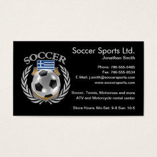 Greece Soccer 2016 Fan Gear Business Card