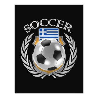 Greece Soccer 2016 Fan Gear Flyer
