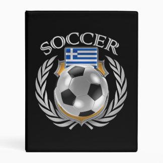 Greece Soccer 2016 Fan Gear Mini Binder