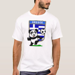 Men's Basic T-Shirt with Greece Football Panda design