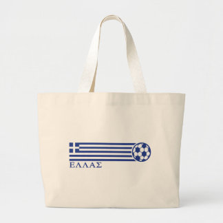 Greece Soccer Tote Bags